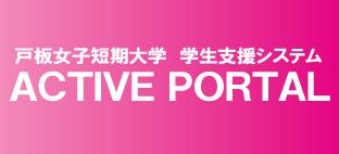 activeportal